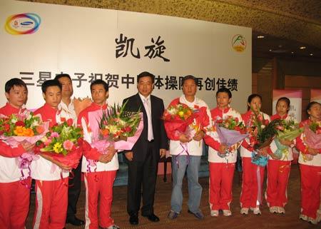 图文-[体操]中国体操队载誉返京凯旋而归的健儿们