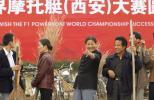 图文-F1摩托艇世锦赛西安站清洁队拍照纪念