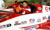 图文-F1摩托艇世锦赛西安站中国骄傲彭林武