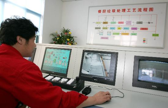 图文-服务08奥运北京启用首座餐厨垃圾处理设施