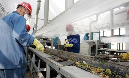 图文-北京启用首座餐厨垃圾处理设施 流水线井