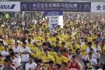图文-北京国际马拉松赛赛况参赛选手闻枪声出发