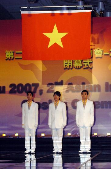 图文-第二届亚洲室内运动会闭幕 越南成下界东道主