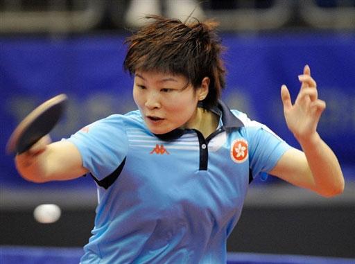世乒赛女单16强激战 姜华珺淘汰队友林菱