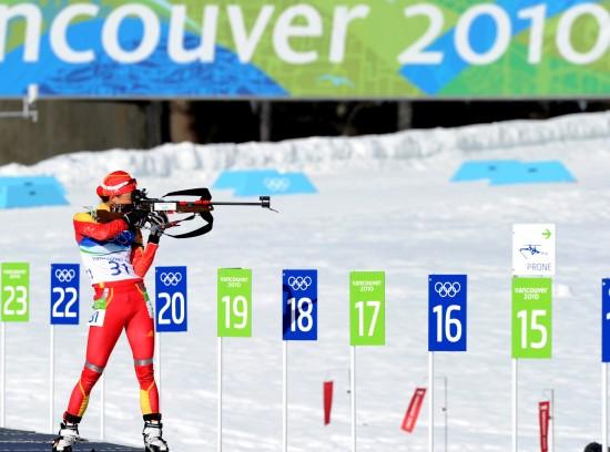 冬季两项15公里个人赛 刘显英名列第20名