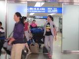 中国女排深夜低调抵京