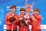 乒球中国世界挑战赛