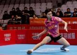 乒超半决赛宁波3-1天津