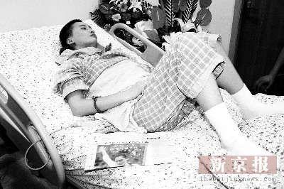王燕自信一两个月后将架拐走路宁想队里也不会想家