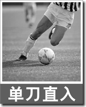 解放日报:龟兔赛跑