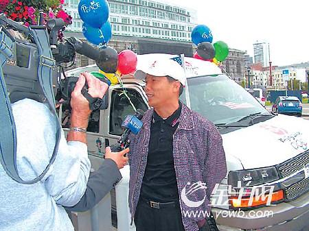 宣传北京奥运林洪单车闯北美 三藩市举行起步仪式图片
