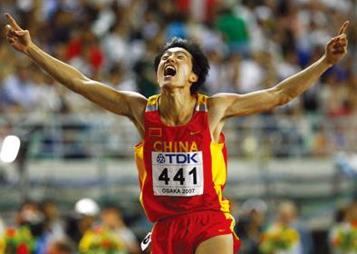 12秒95,刘翔赢了!_其他栏目_nike新浪竞技风暴_新浪网