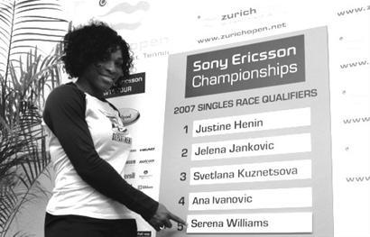 小威重返WTA总决赛黑珍珠坚信未来将重回世界第一