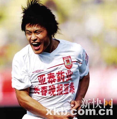 杜震宇豪言冠军必定属于亚泰透露夺冠后最想做的事
