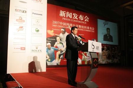 图文-中网第三次新闻发布会李晋康在会上发言