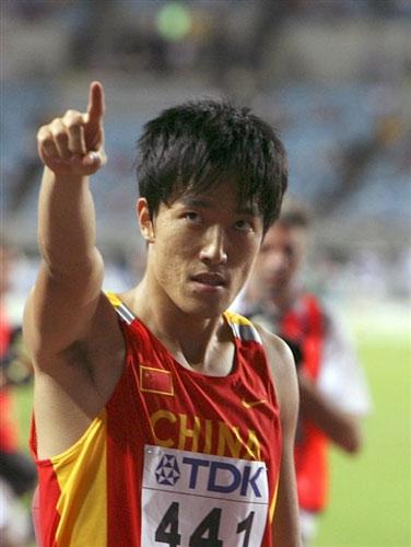 """刘翔跻身世锦赛五巨星行列他们就是""""无敌""""代名词"""