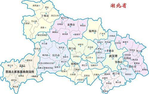 武汉市行政区划_湖北省得名于洞庭之北 六千万荆楚儿女来自54个民族_其他_2008 ...