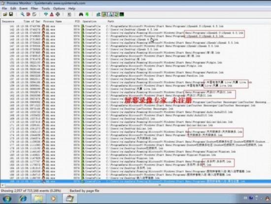 """QQ扫描惊现""""超级黑名单"""" 贴身监控近700款软件"""