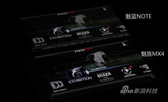 魅蓝Note评测:iPhone5c的中国门徒(2)