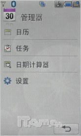 艺术铭品再升级LG专业拍照机KU990评测(11)