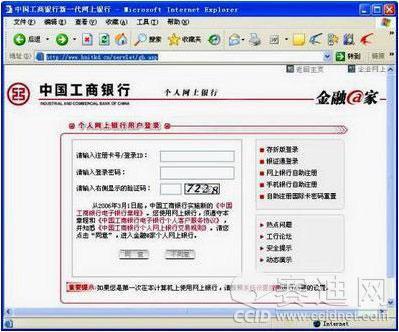 杭州seo博客:很多杭州seo博客不能理解
