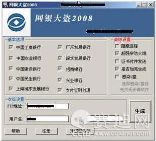 广西seo开发:广西seo开发还有多少种