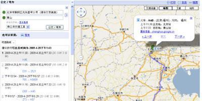 谷歌地图地点标注_谷歌中国升级新版地图 推手机互联网版本_软件学园_科技时代 ...