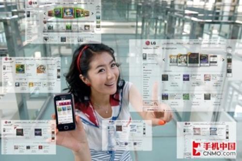 LG抢先推出Windows Mobile软件商店