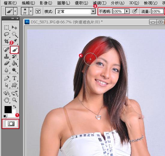 哪有幼女色片_开启影像,并将模式切到快速遮色片,选择笔刷工具,并将不 透明与流量