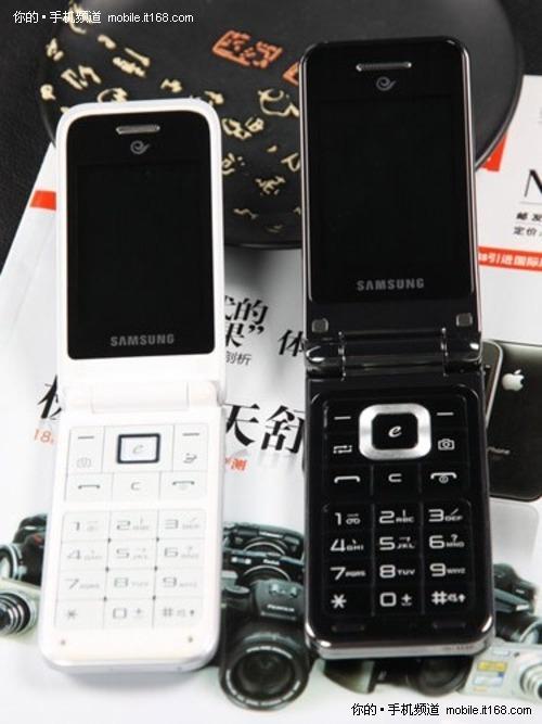 三星最新款手机图片_三星老款翻盖手机大全_老款三星半翻盖经典手机机型图片_微信 ...