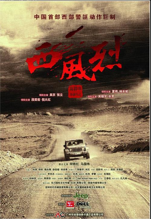 香港風海報