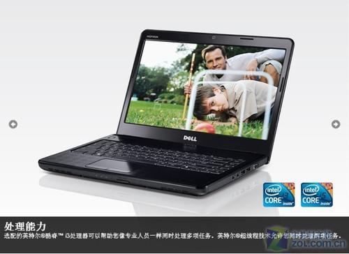 戴尔i3笔记本_i3-370M处理器 戴尔灵越14v仅3799元_笔记本_科技时代_新浪网