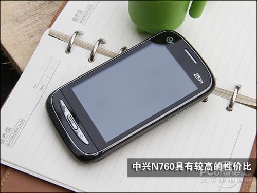 中兴手机n760_3.5寸屏幕 中兴千元智能机N760评测_手机_科技时代_新浪网