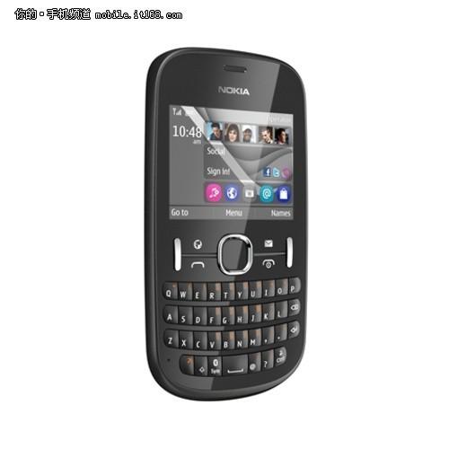 非智能触屏手机游戏_非智能触屏全键盘 诺基亚三款新机发布_手机_科技时代_新浪网
