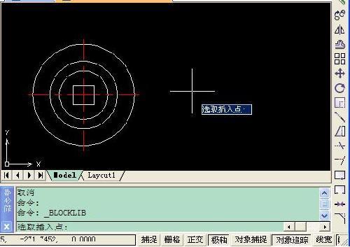 --> 在網上看到中望CAD推出了最新的版本中望CAD2012,于是我就馬上下載進行了試用。中望CAD 2012在舊版本的基礎上,優化了原有的功能,速度與穩定性都有了顯著的提升。此外,中望CAD2012還新增了一系列好用的新功能,進一步提升用戶設計感受和設計效率。 其中圖庫功能就是中望CAD 2012版最具特色的新功能之一。用戶可以將公司內部或行業內常用的圖形或者自己收集的常用圖塊添加到圖庫中。在今后的設計工作中如果需要用到相關的圖形或圖塊時,可以直接從圖庫中調取。從而提高繪圖效率,縮短設計周期。