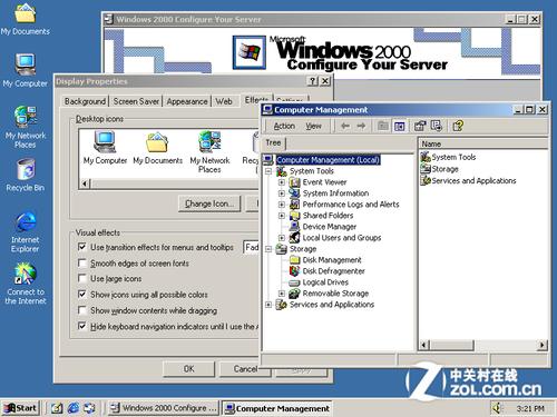 經典重現 商用版windows操作系統全掃描(5)圖片