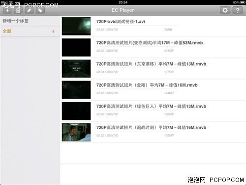 ipad怎么看av_iPad如何看电影?多种方法简单不烦恼_笔记本_科技时代_新浪网