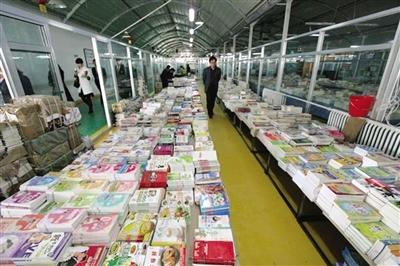 潘家园旧书市场地址_淘书之乐:北京的旧书市场_互联网_科技时代_新浪网