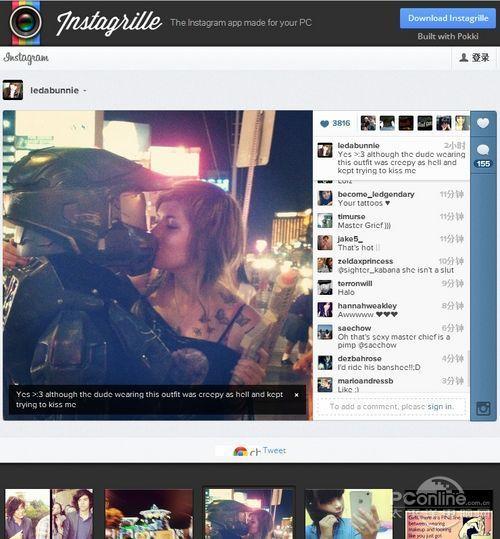 instagram 电脑 版