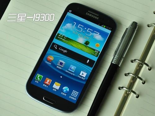 三星i9300水货_高配低价 三星四核智能I9300售2980元_手机_科技时代_新浪网