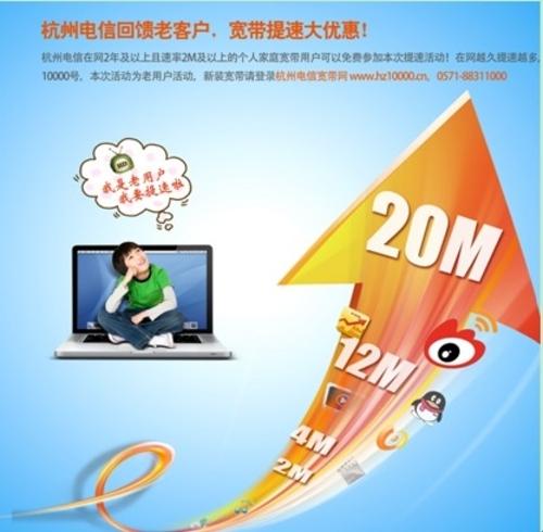 聯通的寬帶是網通么_寧陽寬帶網通聯通_寬帶是網通還是電信