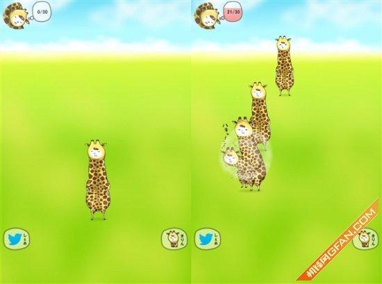I am Giraffe   ...