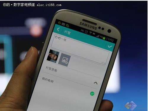 """海信聚享家上线 首个""""家庭社交圈"""""""