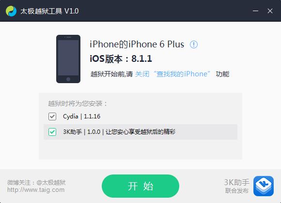 iphone4不卅��[��_JinghuiLiuonFlipboard