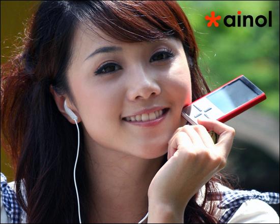 亚洲色情网成人_再会绝色美女 艾诺u80美人美图激情赏