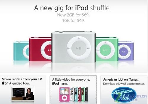 消息称苹果正考虑iTunes定制服务新模式_数码_科技时代_新浪网