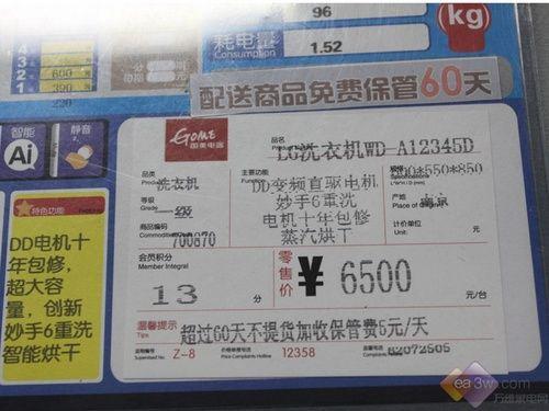 日本�9.��.��/d��)�.�: