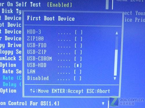 菜鸟成长手册:没有光驱如何装操作系统(3)