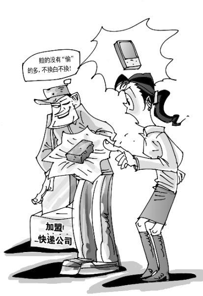(漫��/王�ベe �碓矗捍蠛泳W)