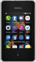 诺基亚双卡_【诺基亚Asha500双卡版】最新报价_参数_图片_论坛_软件下载_新浪手机
